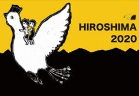 18. Hirosimai Nemzetközi Animációs Filmfesztivál