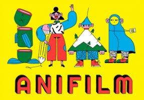 Anifilm 2020 csempe