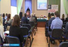 Antoni Alfonz szibériai logisztikai konferencia